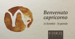 Oroscopo: capricorno, un caffè forte e amaro, naturalmente in ghiaccio - VERONERO